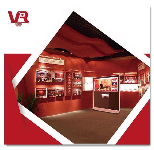 EVR-Unit新媒体活动室系统V1.0-党建